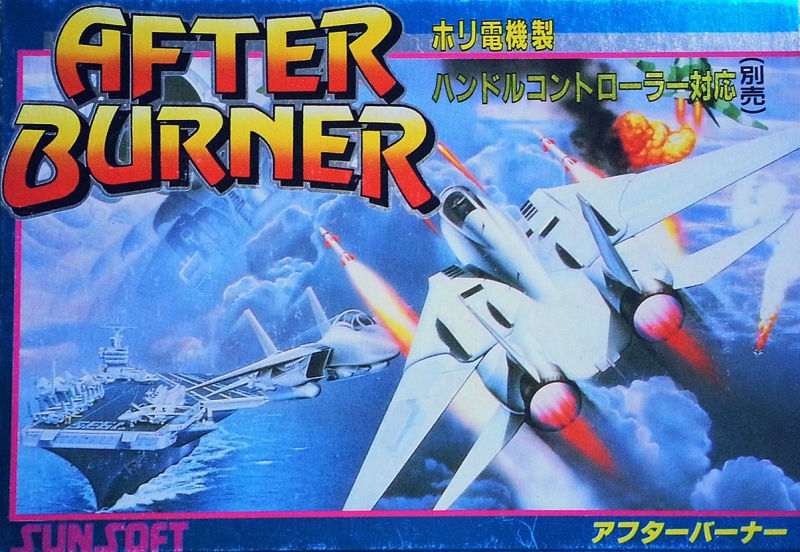 After Burner II nes front