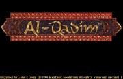 Al-Qadim-The-Genies-Curse title