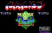Arkanoid - Revenge of DOH title