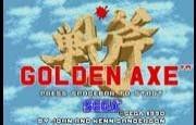 Golden-Axe-title
