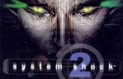 system-shock-ii-title